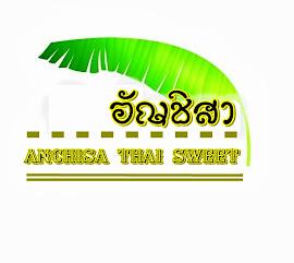 ANCHISA SWEET