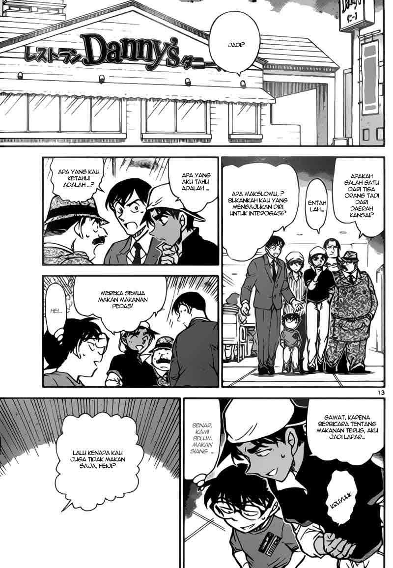 Detective Conan 778 779 page 13