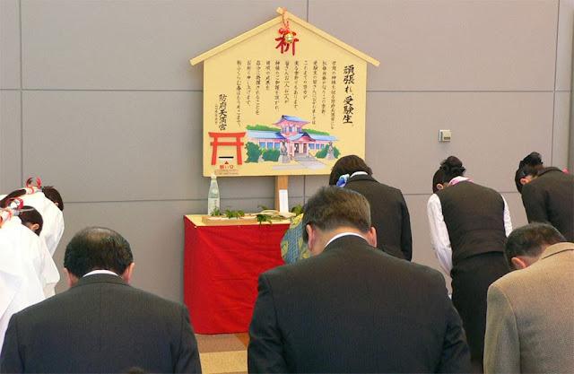 がんばれ、受験生!! 防府天満宮の宮司と巫女により絵馬神事が司られました。
