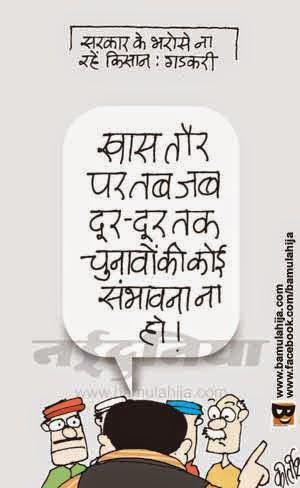 election cartoon, nitin gadkari cartoon, cartoons on politics, indian political cartoon, bjp cartoon