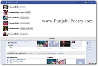 Facebook Te Kudian Diyan Profiles De Naam