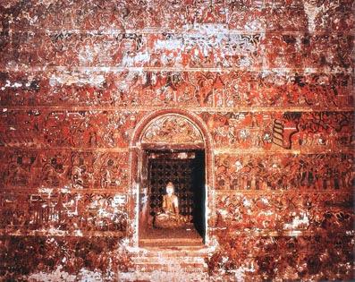 Bagan Arts and Crafts