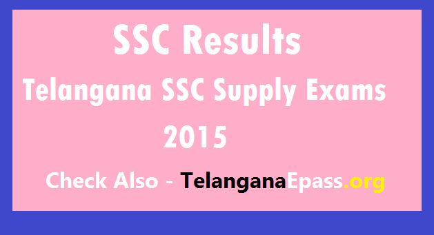ts ssc supply results