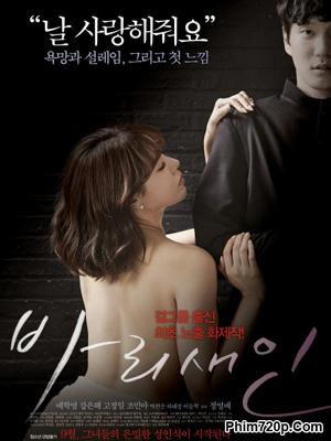 Scarlet Innocence 2014 poster