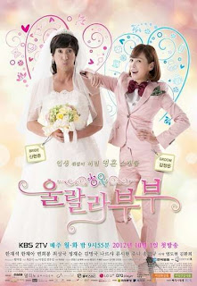 Drama Korea Terbaru Ohlala Couple