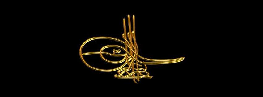 sultan ikinci ahmed tuğrası