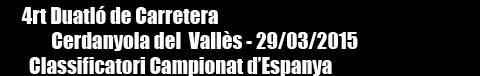 Duatló de Cerdanyola 29/03/2015 - Classificatori campionat d'Espanya Elit