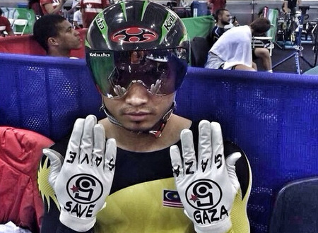 Azizulhasni Awang Save Gaza