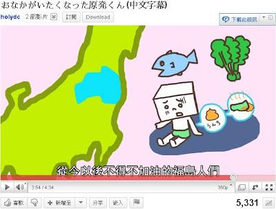 肚子痛的核電廠君【中文字幕版】