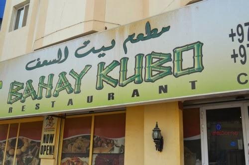 Bahay Kubo Restaurant Bahrain to Bahay Kubo Restaurant