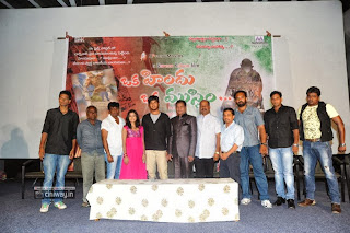 Oka-Hindu-Oka-Muslim-Trailer-Launch-Stills