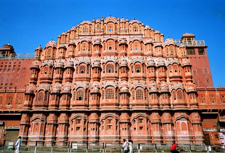 Jaipur Hawamahal