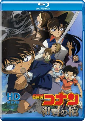 Detective Conan Jolly Roger in the Deep Azure (2007)