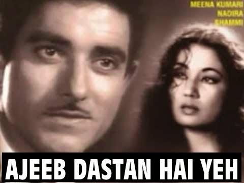 Ajeeb Dastan Hai Ye Guitar Tabs Dil Apna Aur Preet Parai