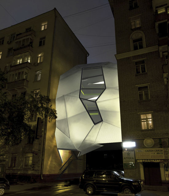 Parasite Office facade night