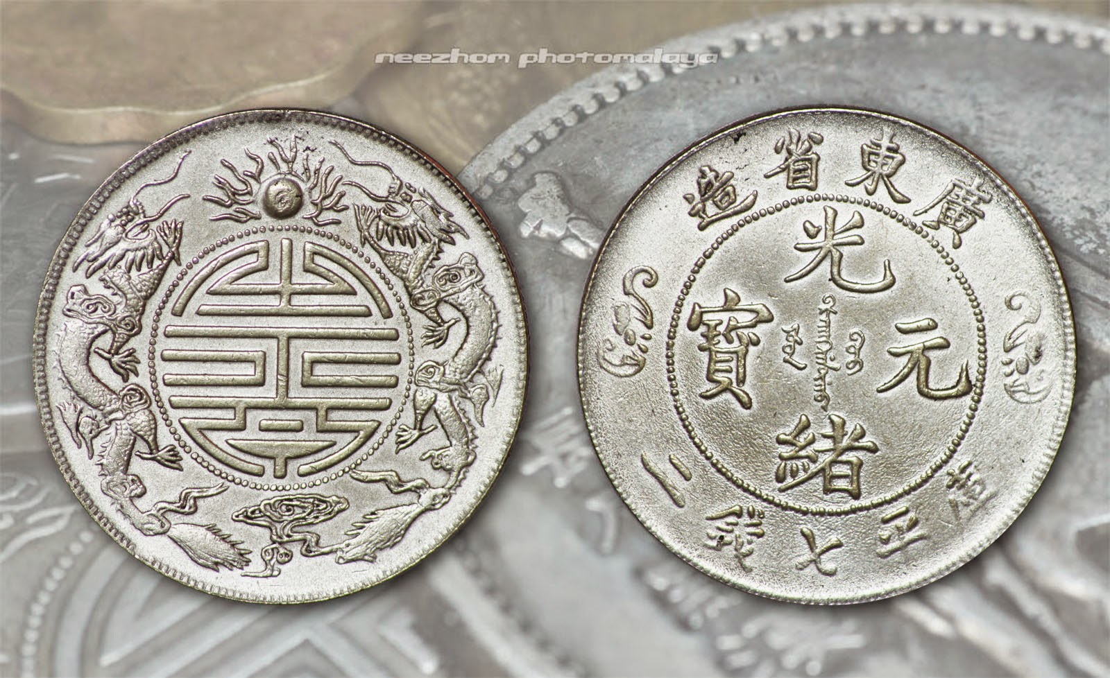 Double dragon coin, Kwangtung Province Fantasy Silver Tael