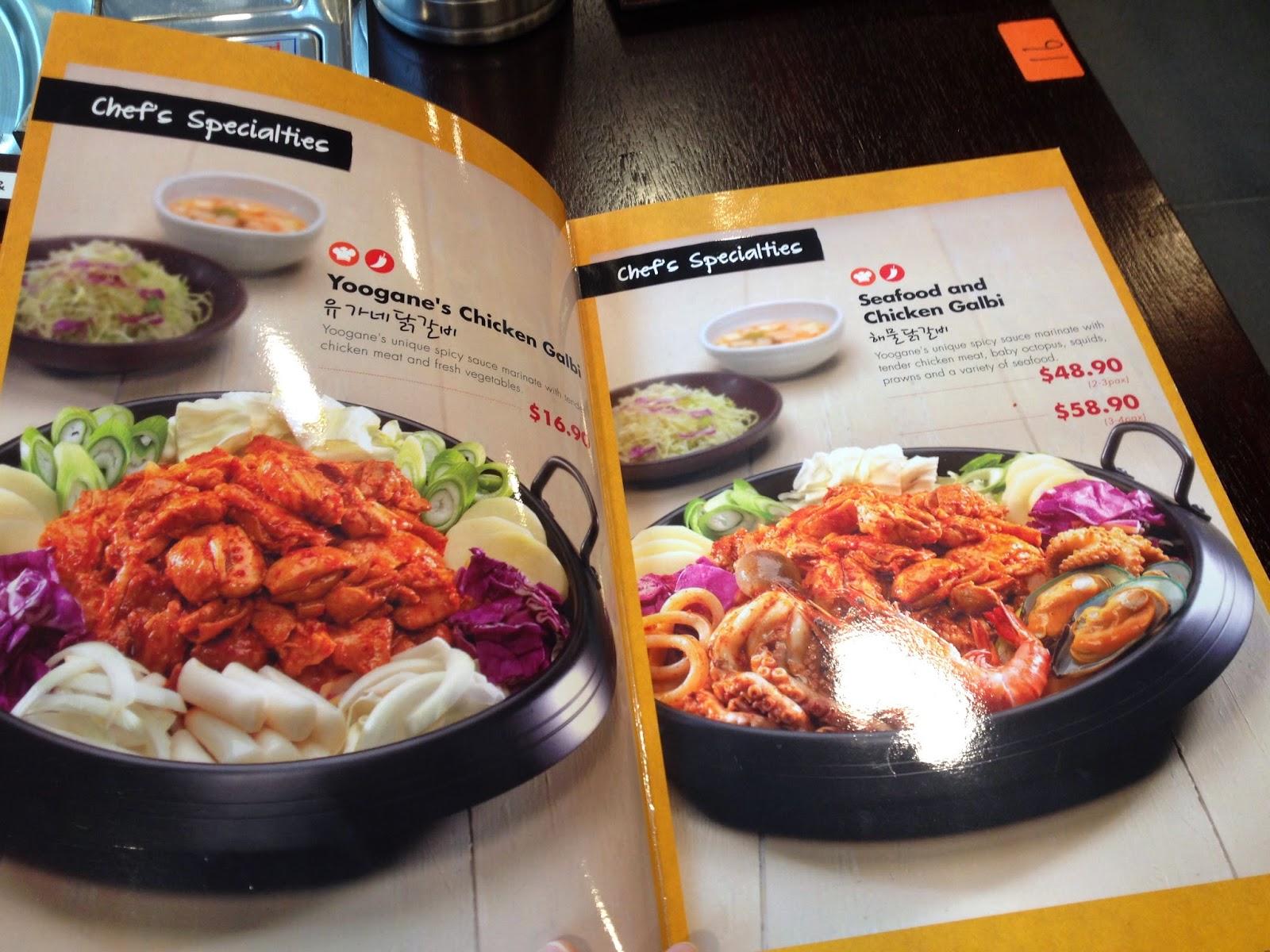 Yoogane, The Korean Chicken Galbi Restaurant At Bugis ...