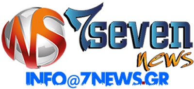 7news.gr - Ενημερωτική πύλη με τα τελευταία νέα