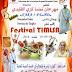 تنظيم مهرجان تيملسا للملابس التقليدية الامازيغية  ببومالن دادس