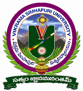 Vikrama Simhapuri University, Nellore: Teaching Jobs