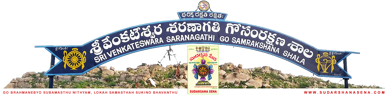 !! Welcome to Sri Vari Gokulam - Sudarshana Sena !!
