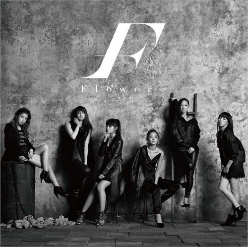 [Single] Flower – 瞳の奥の銀河 (2015.12.16/MP3/RAR)