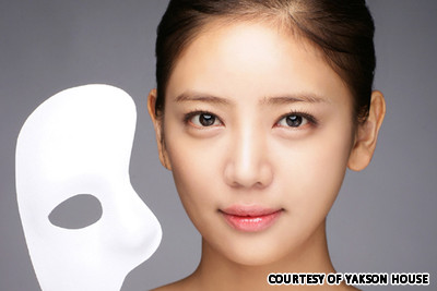 Yakson House Bone-setting: The new face of Korea