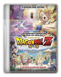 Dragon Ball Z: A Batalha dos Deuses   BRRip AVI + RMVB Legendado
