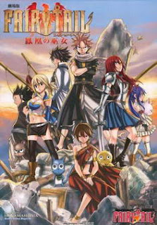 Fairy Tail The Movie : Priestess Of The Phoenix (2012) DVDRip 400MB MKV