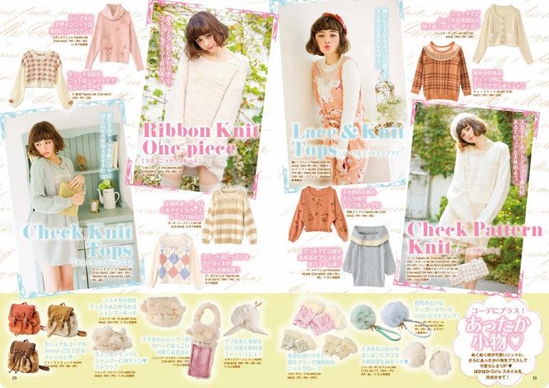 http://lizlisa.jp/shop/liz-lisa/item/list/category_id/277