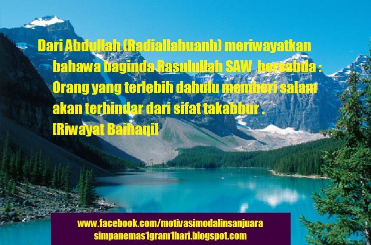 Ahmad S I Husain Com The Meaning And Virtues Of La Blog Kata2