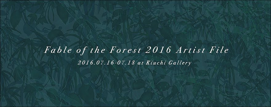 Fable of the Forest 2016 Artist File