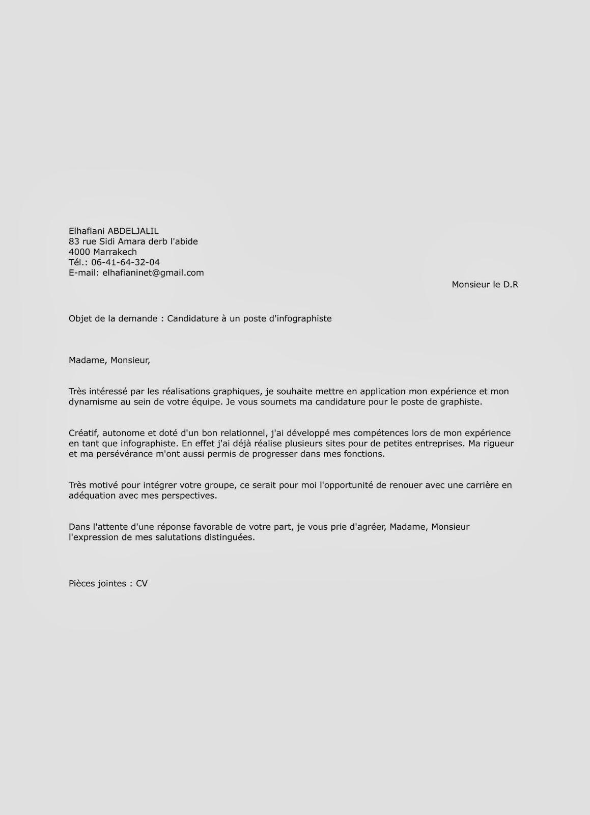 Demande d 39 emploi infographiste employment application for Demande emploi restauration