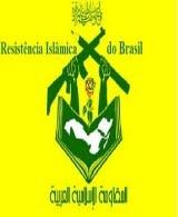Perigo / Danger - Resistência Islâmica do Brasil