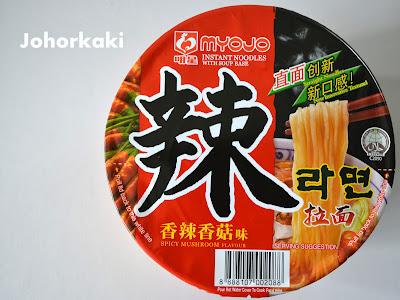 Myojo-Spicy-Mushroom-Flavour-Cup-Instant-Noodle