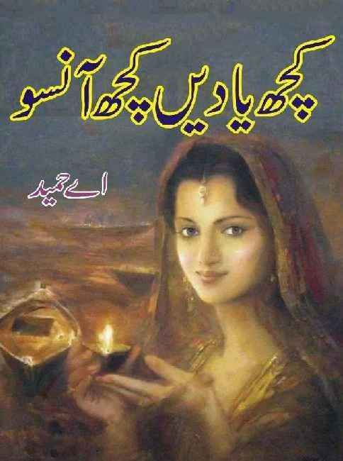 Kuch Yaadein Kuch Aansu By A Hameed afsanay book