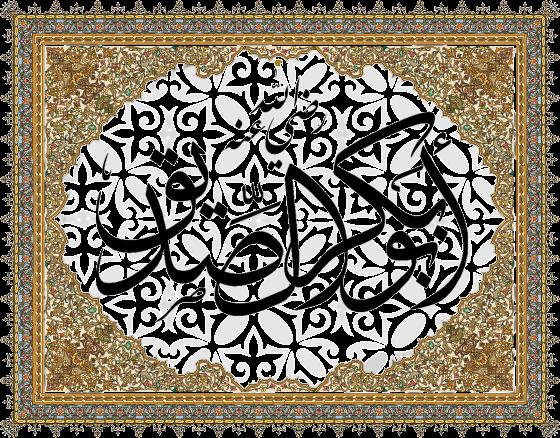 Sejarah islam kisah singkat Abu bakr Ash-shidiq sebagai seorang Kholifaturosidin.