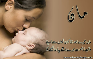 mother love poetry