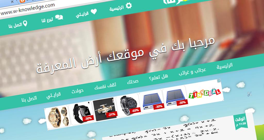 مواقع مفيدة, أفضل المواقع, مواقع تعليمية, موقع رائع, أحسن موقع