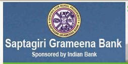 Jobs in Saptagiri Grameena Bank 2015