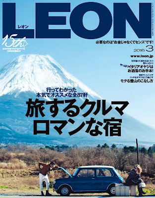 LEON 2016-03月号 rar free download updated daily