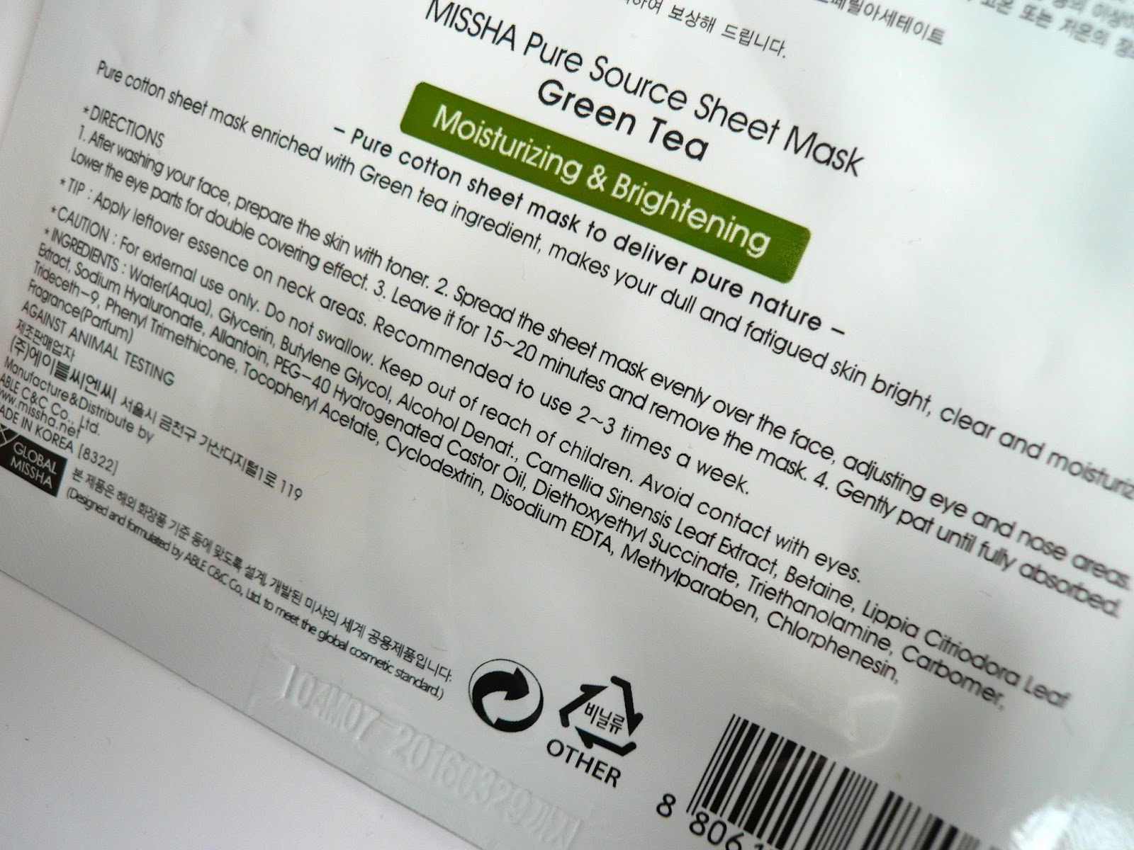 инструкция по применению natural oil tea tree mixture