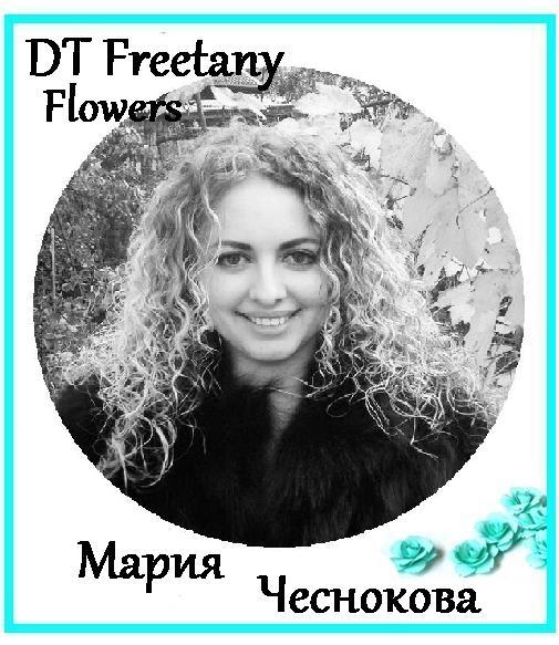 Мария Чеснокова