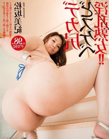 Watch-042 MATSUZAKA MIKI