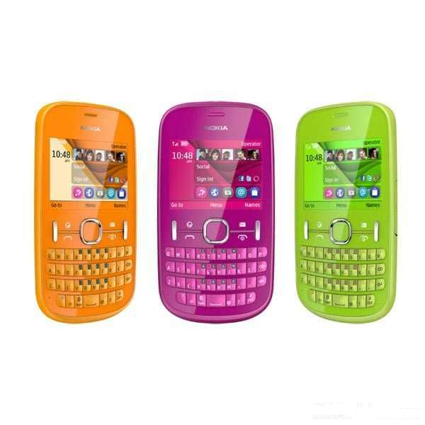 The Nokia Asha 201 in color