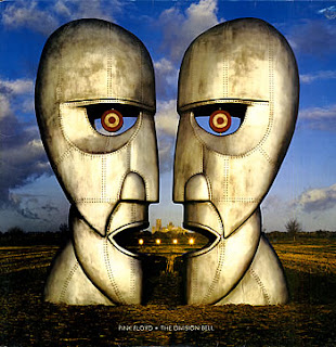 pink floyd division bell ilusion optica disco