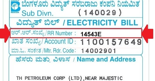 how to pay bescom electricity bill online