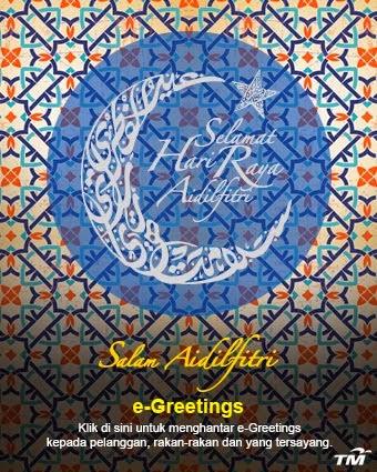 Send Your Salam Aidilfitri 2014 e-Greetings Today