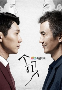 Download Drama Korea Awl Subtitle Indonesia