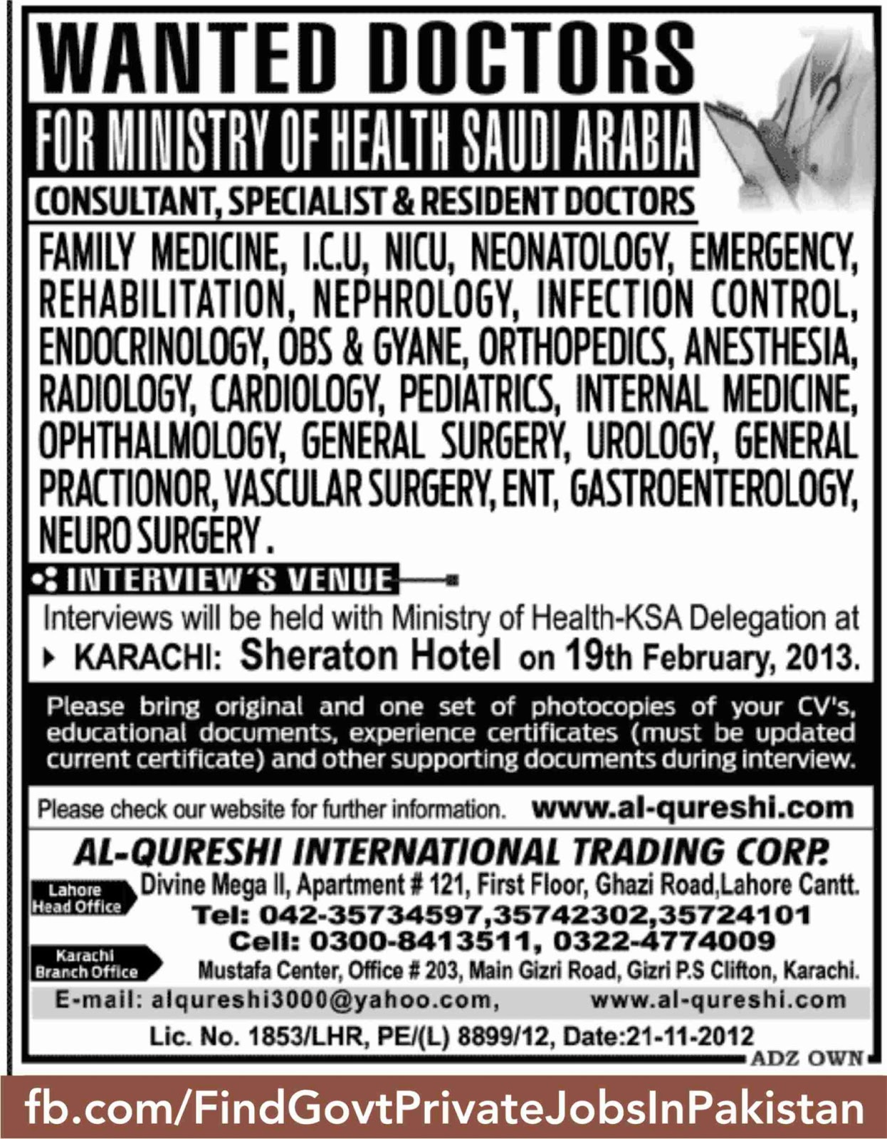 ministry of health job opportunity